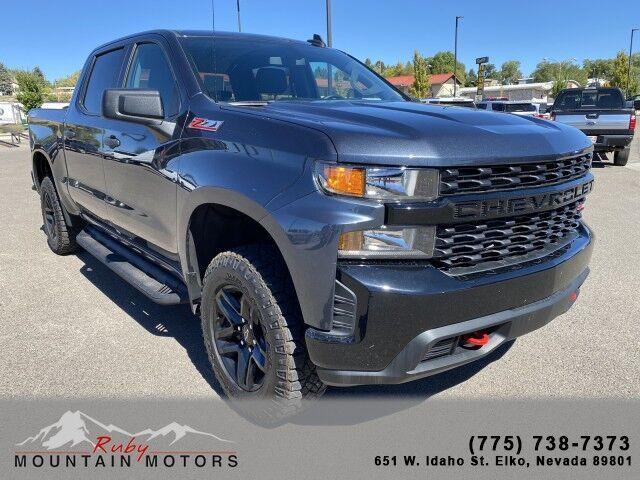 2020 - Chevrolet - Silverado 1500 - $47,995